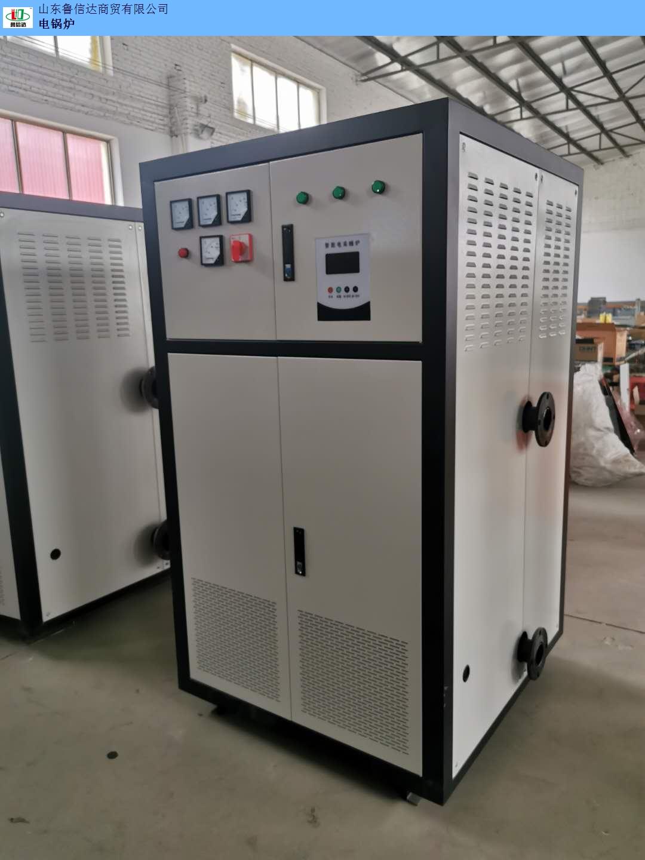 陕西天元锅炉生产厂家 欢迎来电  山东鲁信达商贸供应