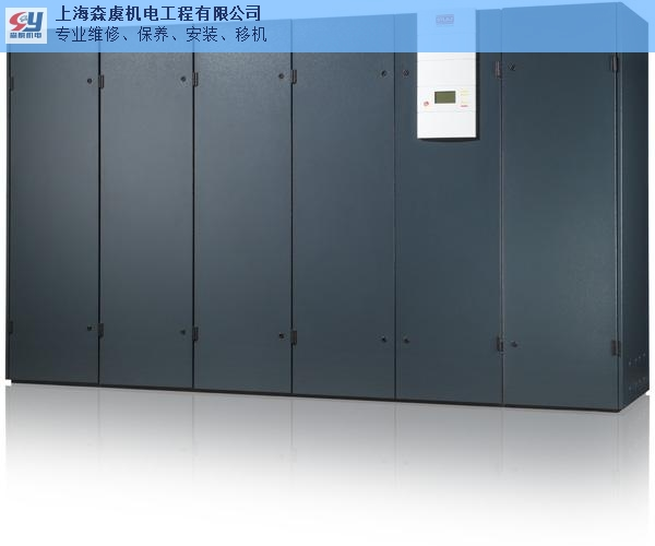 江苏艾默生精密空调维修哪家好 服务至上 上海森虞机电工程供应