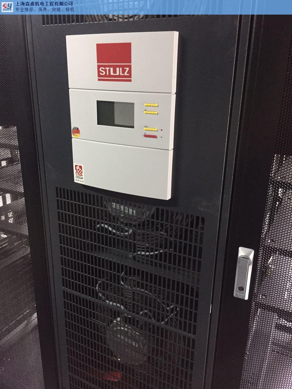温州施耐德精密空调维修价格合理,精密空调维修