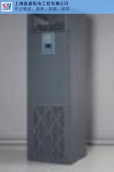 南通斯图玆实验室空调安装价格合理,实验室空调安装