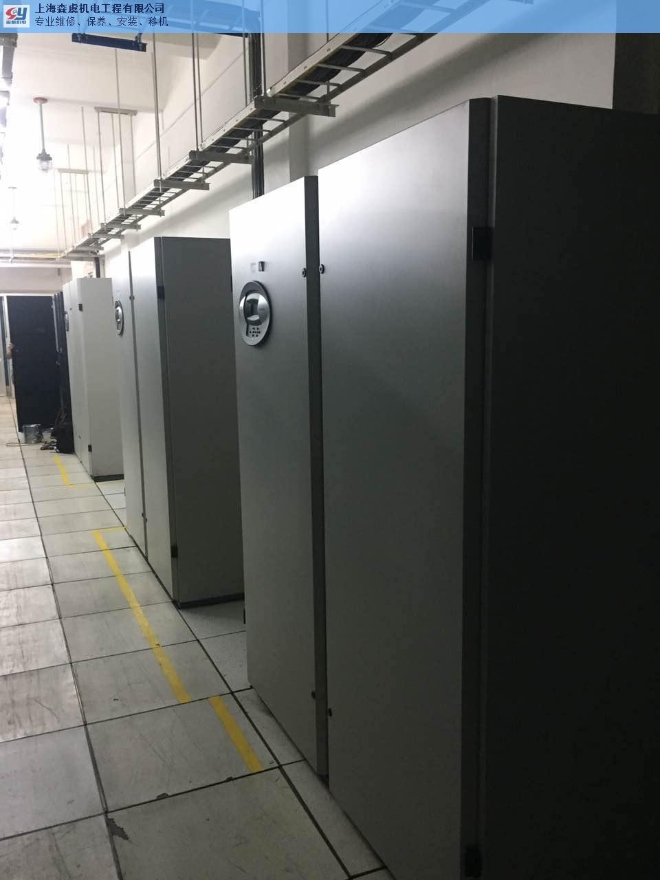 江苏艾默生基站空调维修维修电话 服务至上 上海森虞机电工程供应