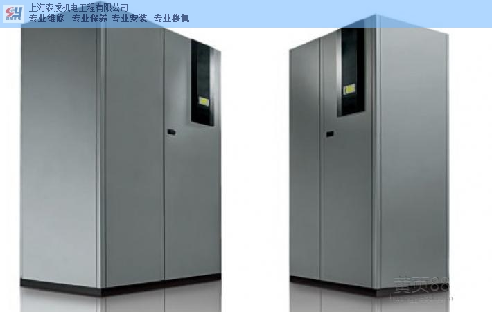 江蘇約頓檔案室精密空調保養信賴推薦 服務為先 上海森虞機電工程供應