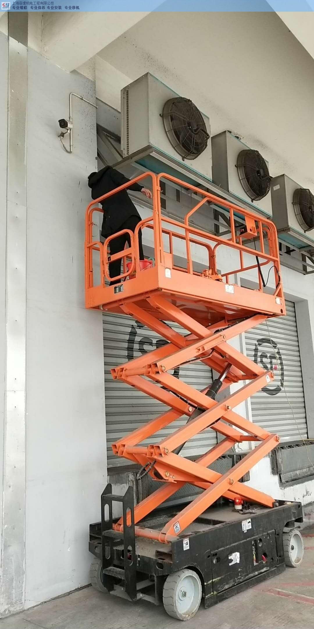 嘉兴依米康实验室空调维修价格合理 诚信为本 上海森虞机电工程供应
