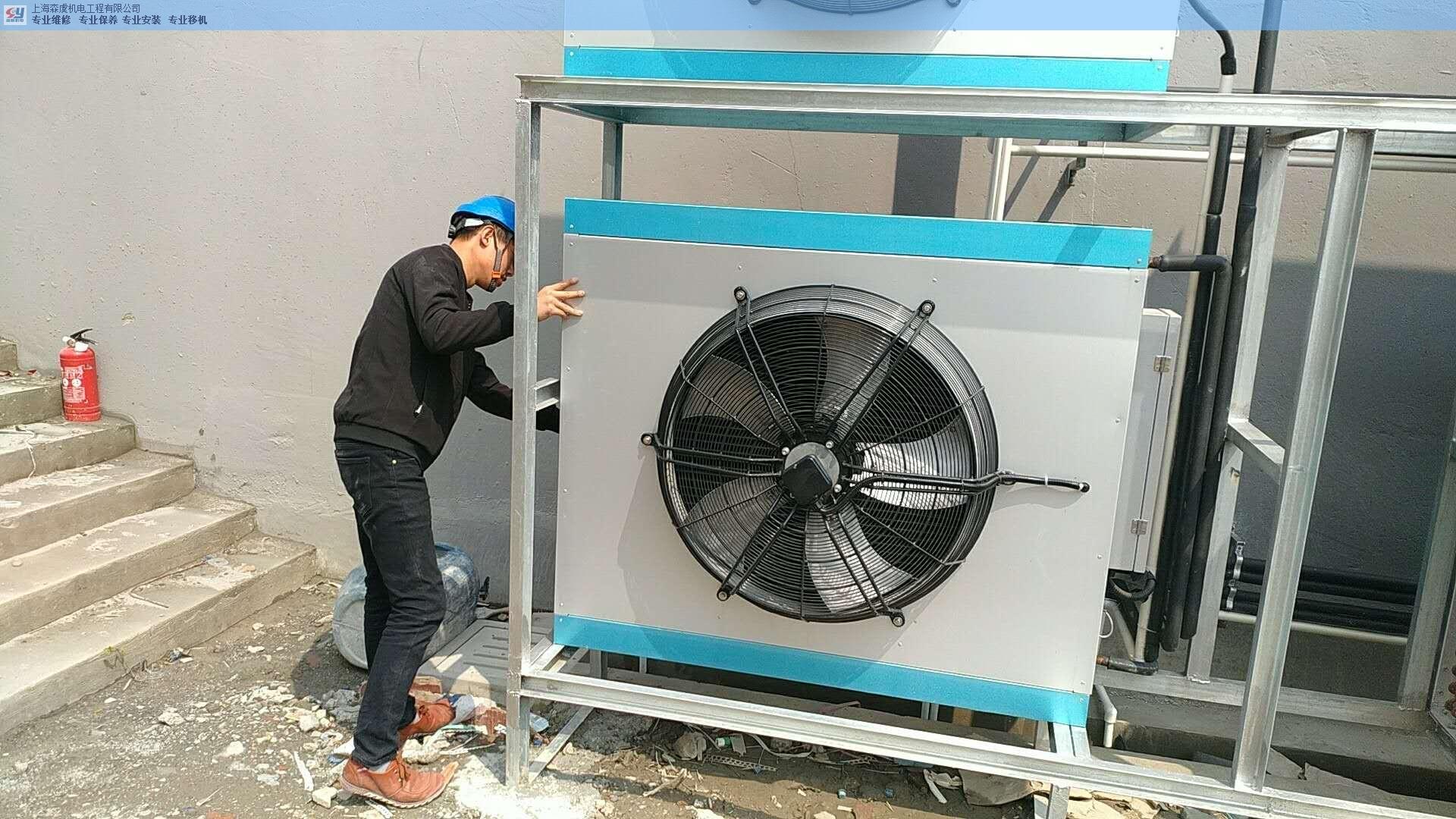 杭州艾默生酒窖專用空調維修電話 服務為先 上海森虞機電工程供應
