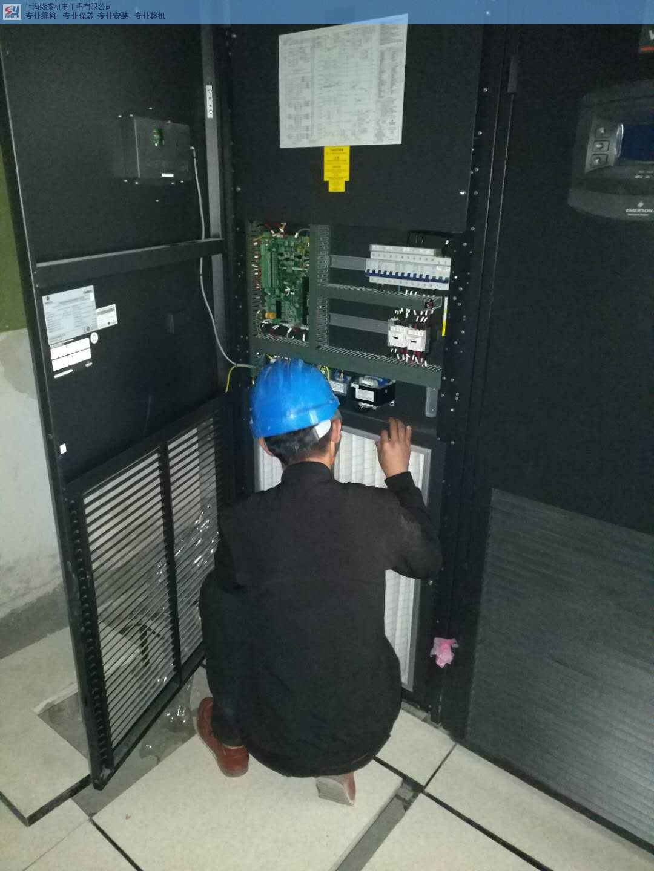 闵行区施耐德酒窖专用空调维修电话 服务至上 上海森虞机电工程供应