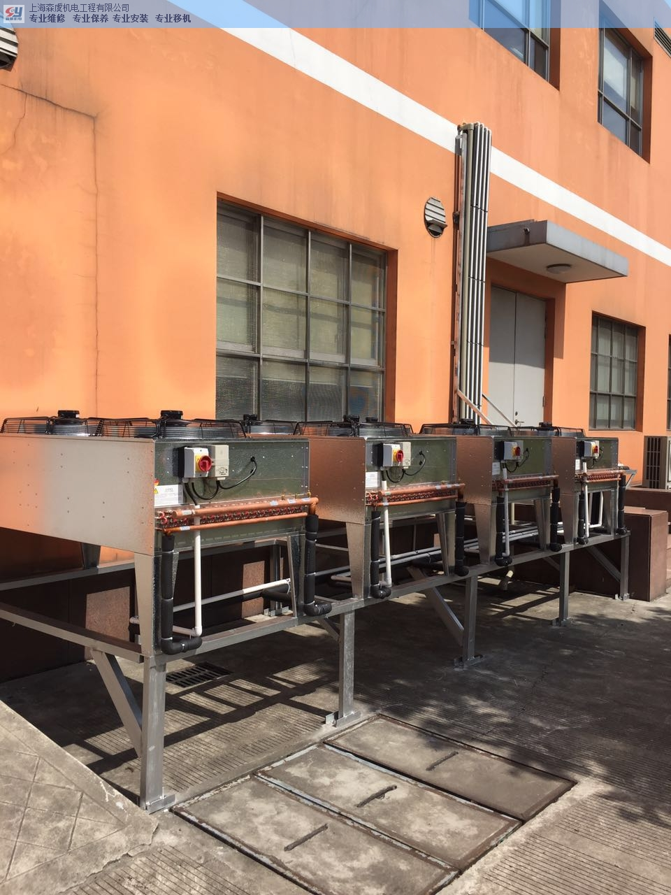 江苏依米康服务器空调服务放心可靠 服务为先 上海森虞机电工程供应