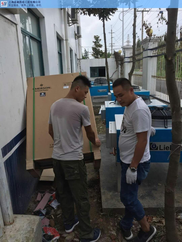 杭州国特精密空调故障行业专家在线为您服务 服务为先 上海森虞机电工程供应