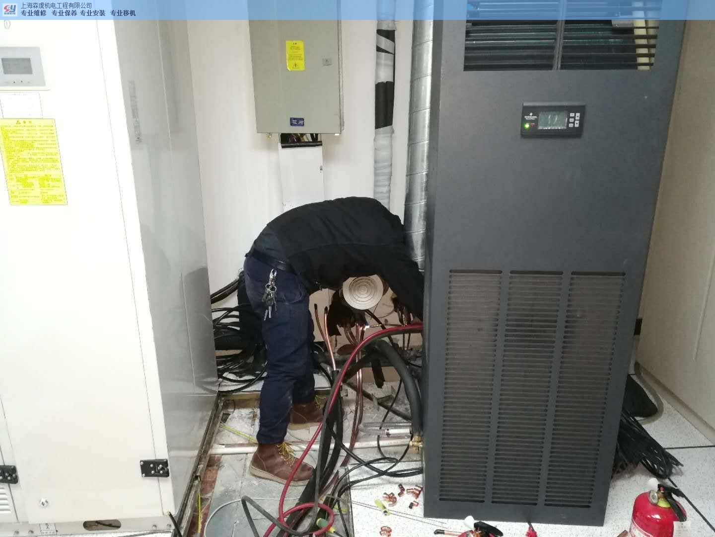 閔行區艾默生商用機房空調質量放心可靠 服務為先 上海森虞機電工程供應