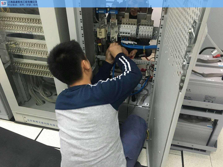 温州阿尔西精密空调维修承诺守信 上海森虞机电工程供应