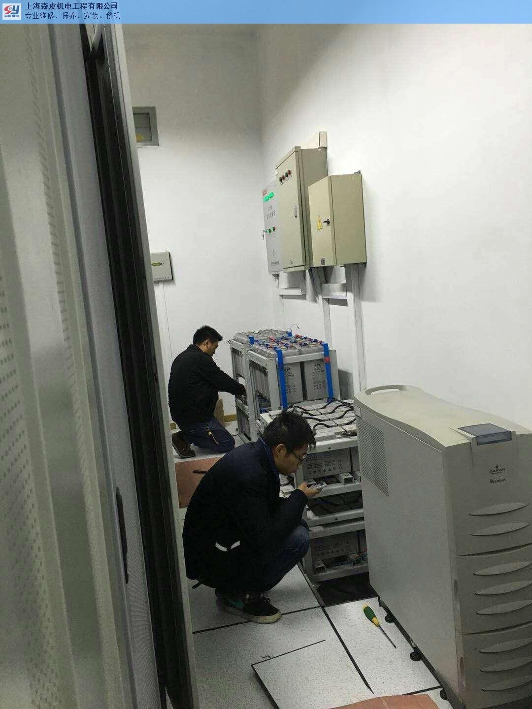 嘉興科士達服務器空調上門服務 服務至上 上海森虞機電工程供應