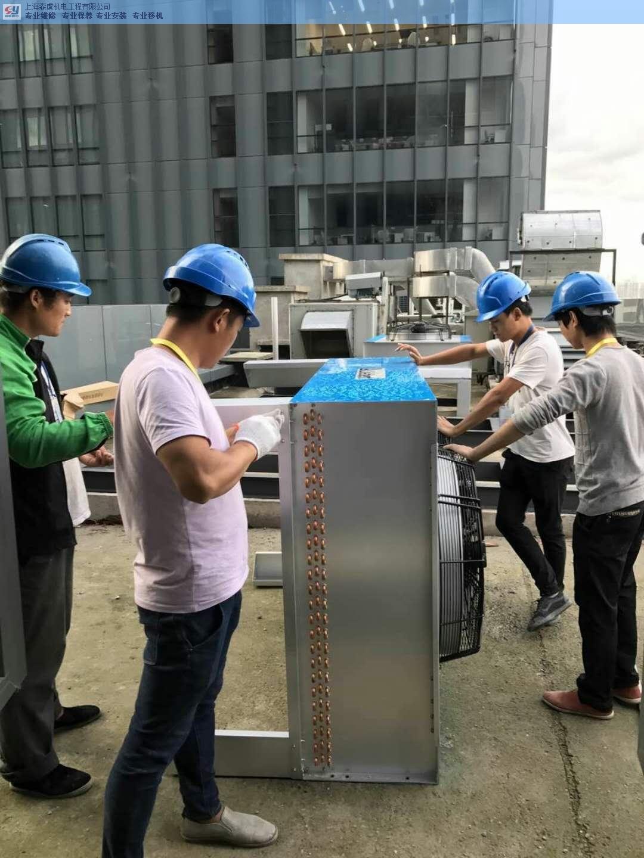 江苏艾默生基站精密空调质量放心可靠 服务为先 上海森虞机电工程供应