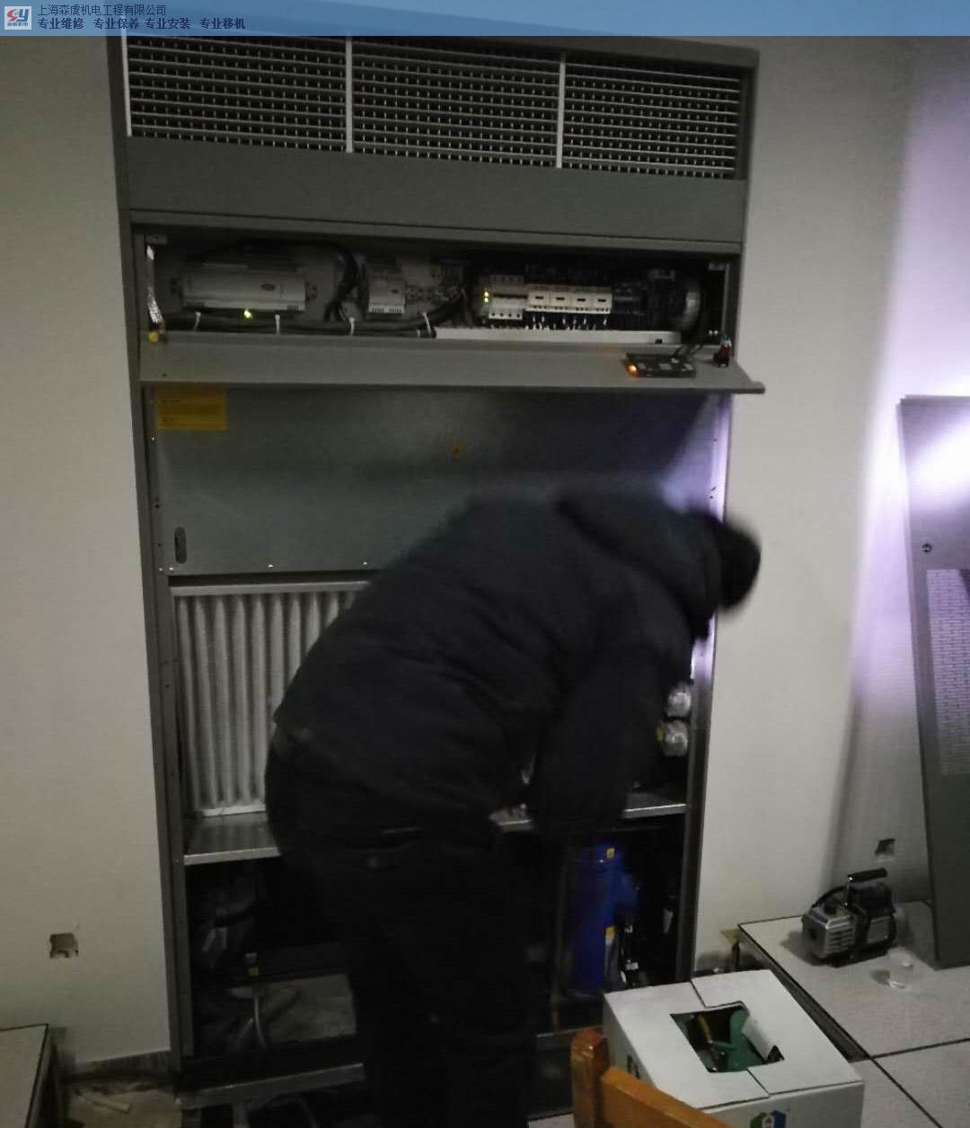 黄浦区约顿基站精密空调按需定制 诚信为本 上海森虞机电工程供应