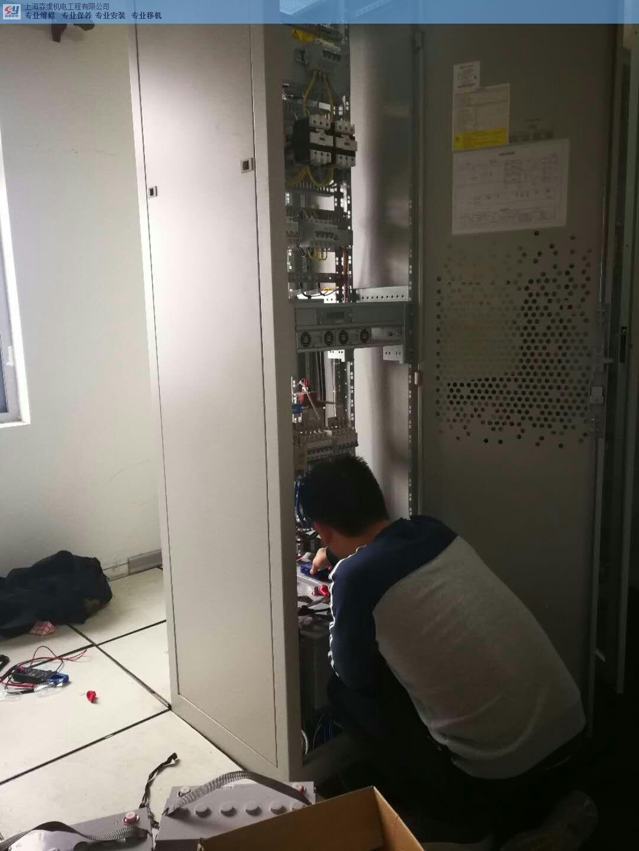 苏州依米康专用机房空调的用途和特点 诚信为本 上海森虞机电工程供应
