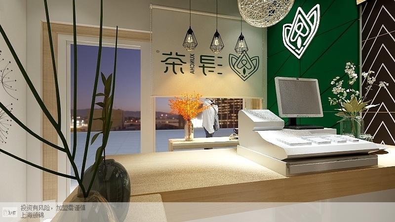 昆山奶茶热线 来电咨询「上海颁锦企业管理供应」