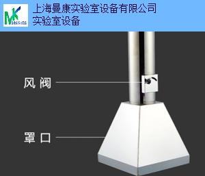上海耐高温不锈钢抽气罩安全「上海曼康实验室设备供应」