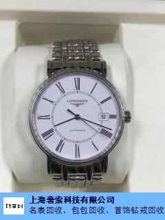 忻州伯爵手表回收性价比高,手表回收