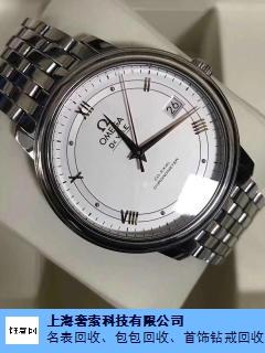 忻州宝格丽手表回收性价比高,手表回收