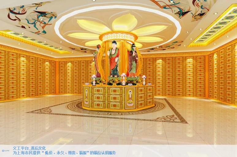 上海便宜的地宮怎么樣,地宮