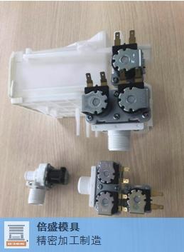 青海塑料注塑件组装要多少钱 欢迎咨询「上海倍盛精密模具供应」