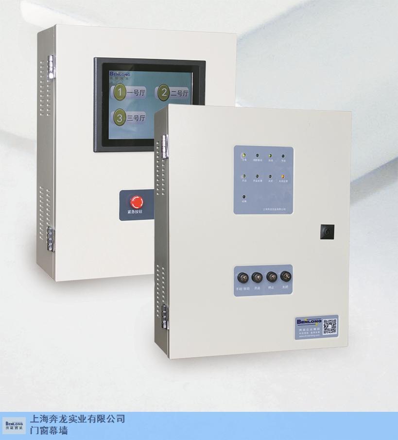 哈尔滨电动电动开窗器制作厂家,电动开窗器