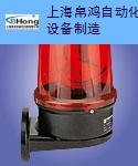 德国WERMA声光一体灯哪里有卖「上海帛鸿自动化科技供应」