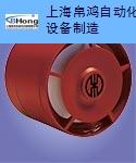 782 120 68WERMA 诚信服务「上海帛鸿自动化科技供应」