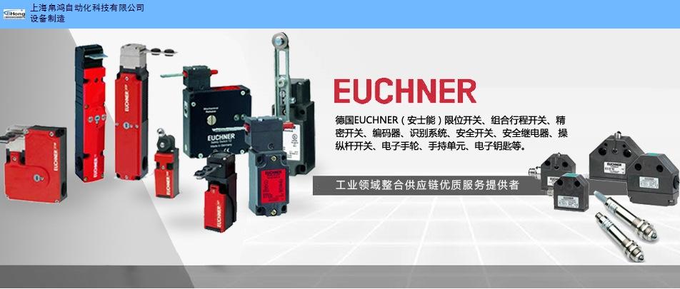 浙江CET3-AR-CRA-AH-50X-SG-HPEUCHNER,EUCHNER