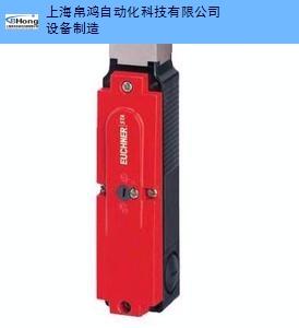 HBL-097339EUCHNER 和谐共赢「上海帛鸿自动化科技供应」