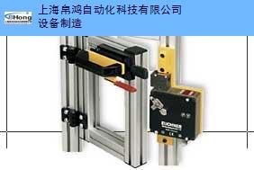 江苏CES-A-F1B-04B-AS1EUCHNER 来电咨询「上海帛鸿自动化科技供应」