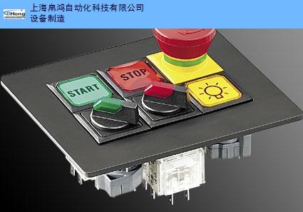 辽宁BTLO5KSCHLEGEL 诚信服务「上海帛鸿自动化科技供应」