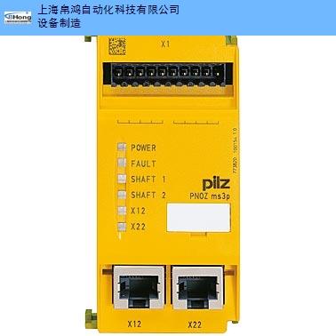 上海皮尔兹继电器 欢迎咨询「上海帛鸿自动化科技供应」