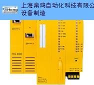 江苏皮尔兹微型开关 诚信互利「上海帛鸿自动化科技供应」