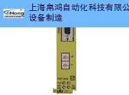 PNOZ 15 24VDC 3n/o 1n/o 1PILZ中国官网,PILZ