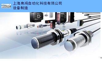 江苏BES 516-216-E4-E-03BALLUFF 诚信经营「上海帛鸿自动化威尼斯人赌场供应」