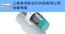 安徽baumer 增量式编码,baumer