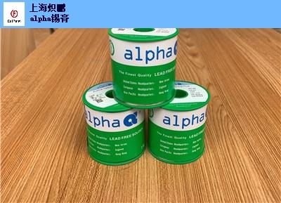 OM338助焊膏 鑄造輝煌「上海熾鵬新材料科技供應」