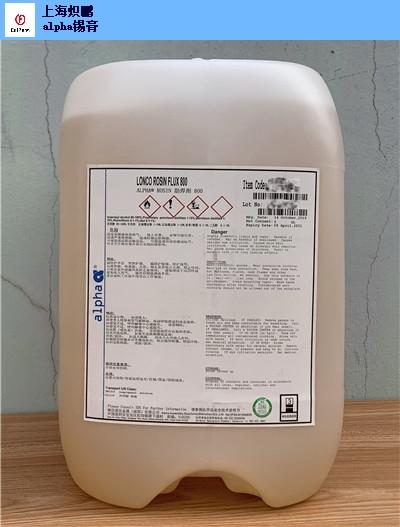 安徽Alpha助焊剂诚信推荐 值得信赖「上海炽鹏新材料科技供应」