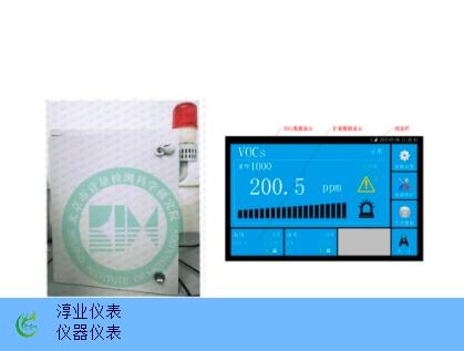 VOCs检测仪青浦区正规VOCs检测仪制造厂家,VOCs检测仪