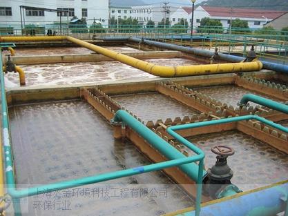 闵行过环保废水处理工程丞金环境,废水处理工程