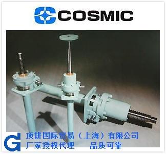 重慶進口電動缸制造廠家 頂耕國際貿易供應