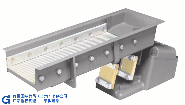 甘肃syntron振动给料机选型 顶耕国际贸易供应