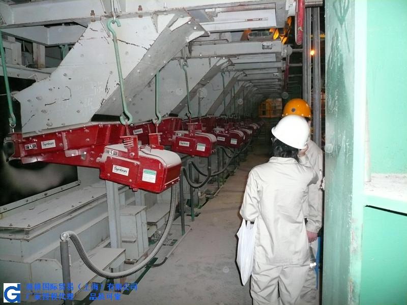江西定量振动给料机案例 顶耕国际贸易供应