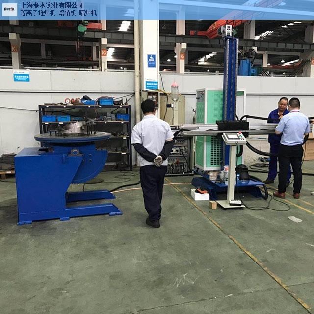 滁州阀门等离子堆焊机需要多少钱,阀门等离子堆焊机