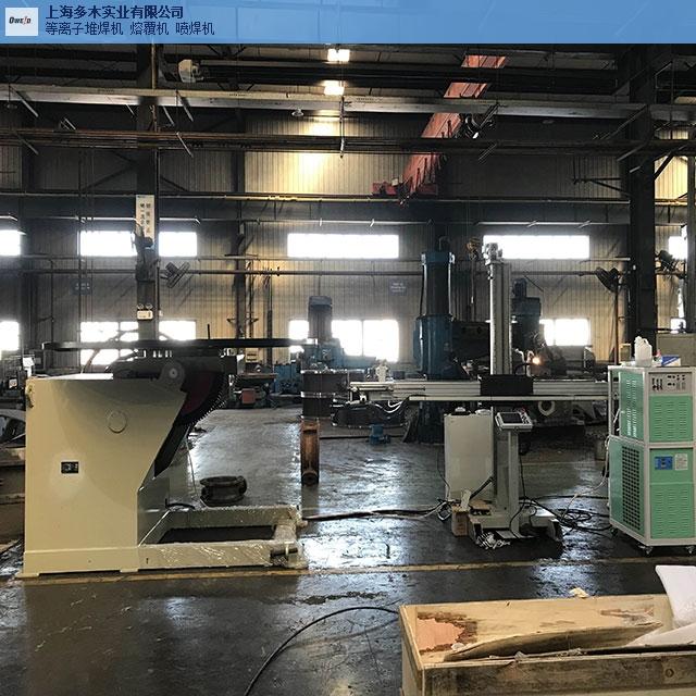 六安等离子堆焊机销售价格,等离子堆焊机
