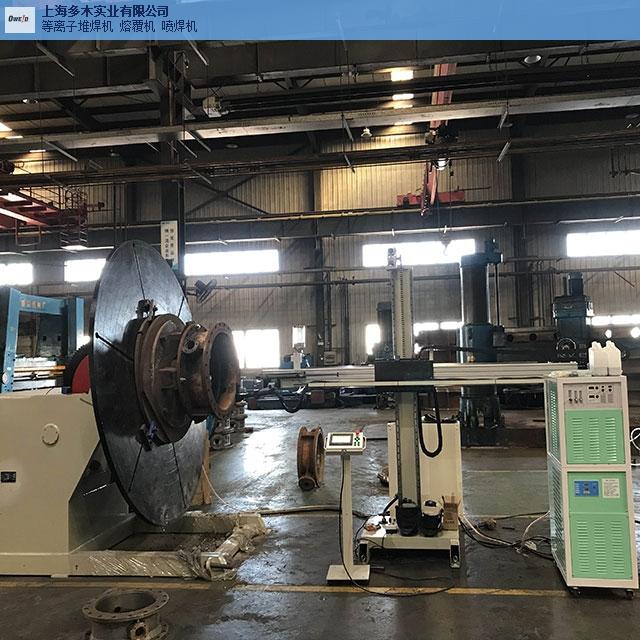 德州阀门等离子堆焊机要多少钱,阀门等离子堆焊机