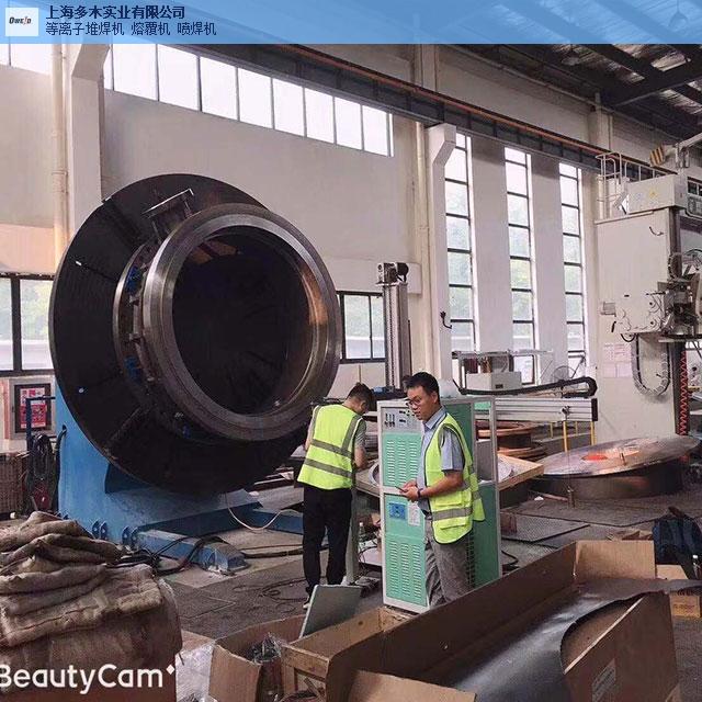 北京优质阀门等离子堆焊机,阀门等离子堆焊机