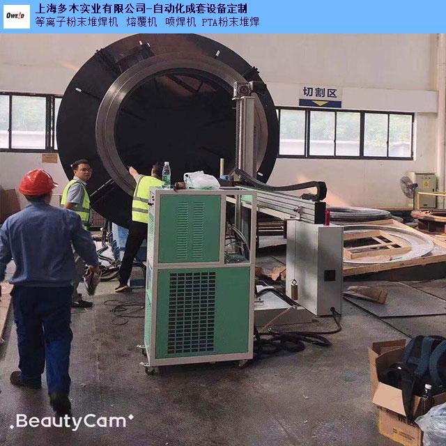 安徽硬质合金大颗粒碳化钨堆焊设备多少钱,碳化钨