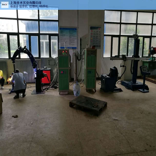 陕西阀门等离子堆焊机要多少钱,阀门等离子堆焊机