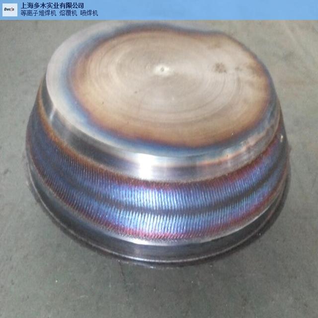 陕西原装阀门等离子堆焊机省钱,阀门等离子堆焊机