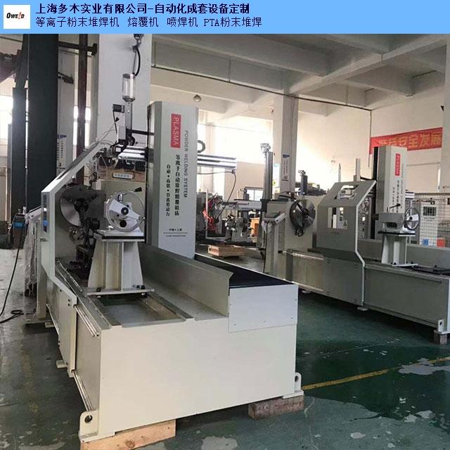 连云港等离子堆焊机,等离子堆焊机